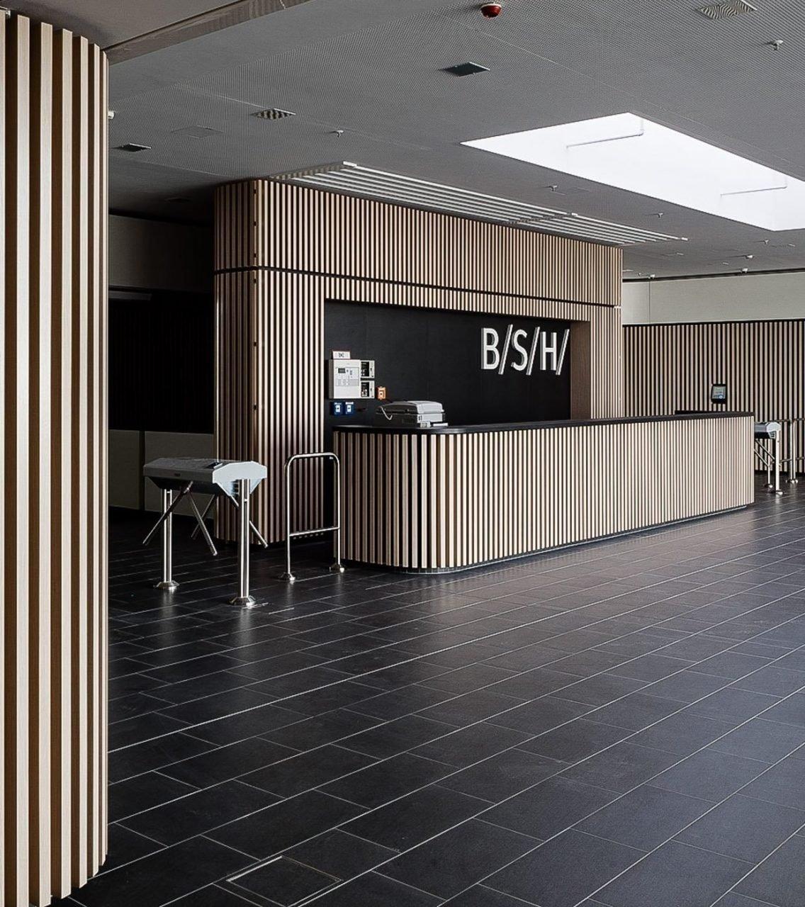 BSH Verwaltungs- und Forschungszentrum Berlin - Eingangsbereich
